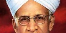 Dr. Sarvepalli Radhakrishnan - Celebrating Teacher's Day in India