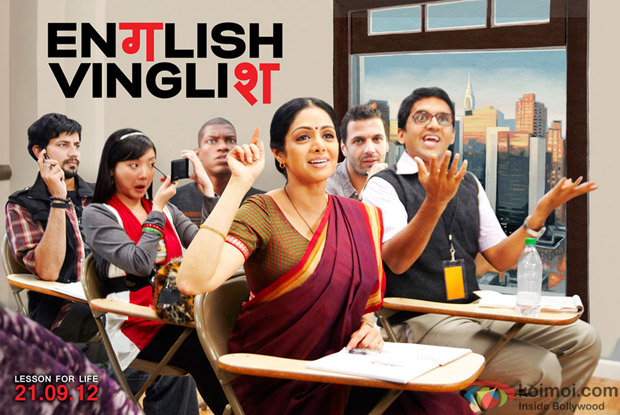English Vinglish Deleted Scenes1