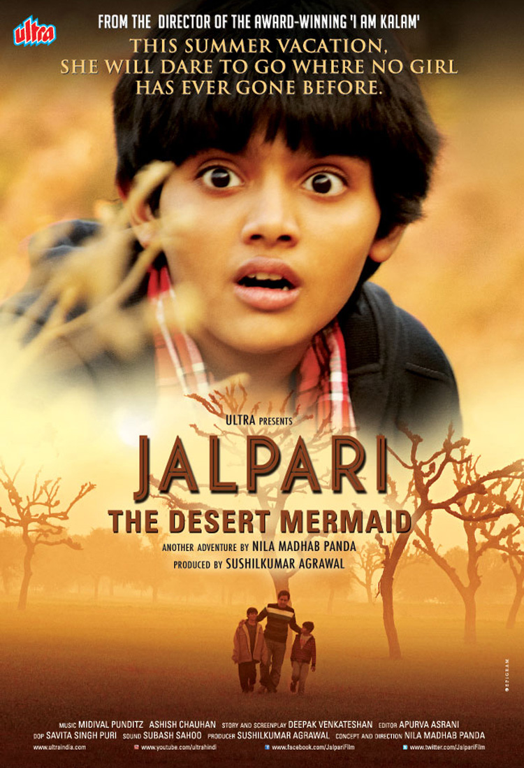Jalpari- The Desert Mermaid Trailer