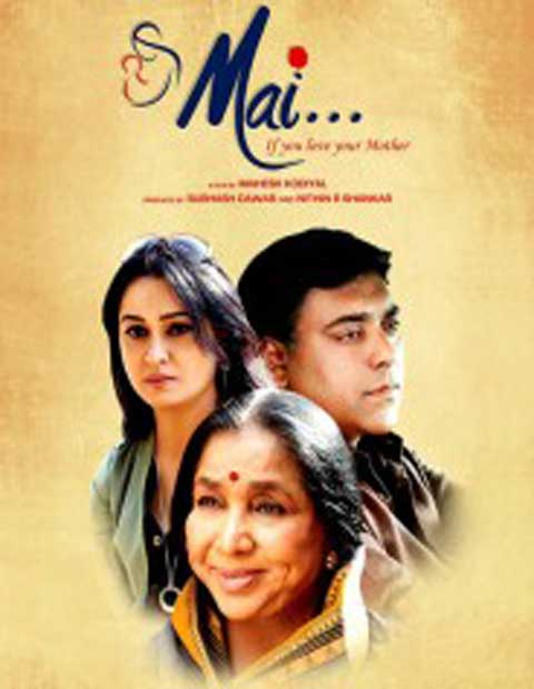 Mai Movie Trailer