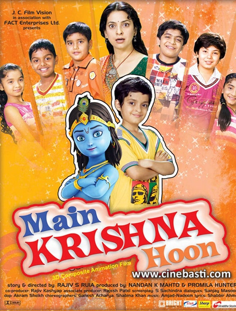 Main Krishna Hoon Trailer