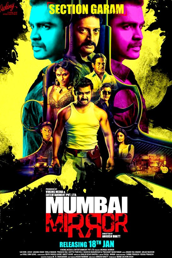 Mumbai Mirror Trailer