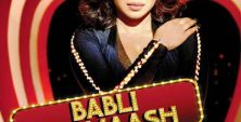 Shootout At Wadala's Babli Badmaash Song