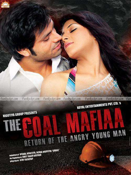 The Coal Mafiaa Trailer