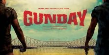gunday-first-look
