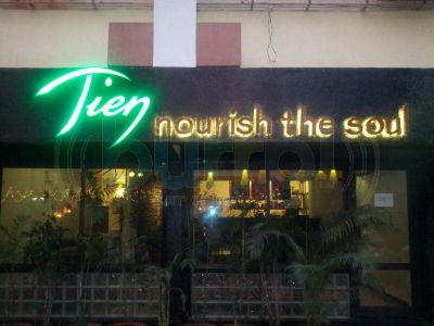 restaurant_tien_in_model-colony-pune.jpg
