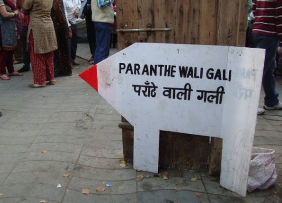 things to do in delhi paranthe-wali-gali