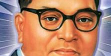when_is_-Ambedkar-Jayanti_in_2017.jpeg