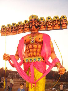 when_is_Dussehra_in_2013.JPG