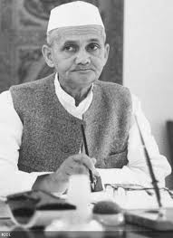 when_is_Lal-Bahadur-Shastri-Jayanti_in_2016.jpeg