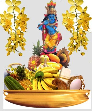 when_is_Vishu_in_2015.jpg